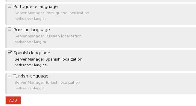 NethServer-Language-02