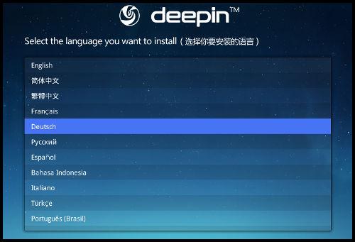Selección de idioma